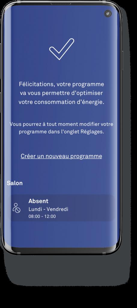 application eki